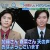 24時間テレビSPドラマにシゲちゃん出演。