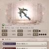 【シノアリス】使えるS武器まとめ〈初心者向け〉