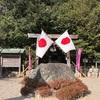 日本人が取り戻す、守っていくべきもの