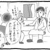 病院へ行く
