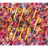夕方の雰囲気満載の新世代シティポップ、「TOUCH / monolog kanata」