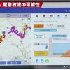 川内川の鶴田ダム緊急放流!放流時間7月10日11時30分!避難してください!