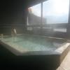 【竹田市】法華院温泉山荘~九州で最も標高が高い温泉!