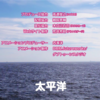 2017夏アニメ・OPED10選
