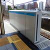 6/28:ホーム柵の先っぽが生えている桜木町駅
