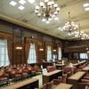 衆議院特別参観 ~国会議事堂見学に行ってきました~(3)