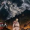 「TVアニメ『進撃の巨人』The Final Season」NHKで放送日が決定! 年末が楽しみ!