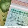 【中国ビザ申請】写真とルールが厳しい!?