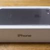 SIMフリーiPhone7に機種変更。開封&レビューと不満点のまとめ