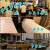 台湾にチップの文化はないけど。。枕銭・タクシー・レストランなどのチップマナー。