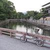 高知城のお堀(高知県高知)