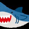 【雑学】人食いザメにおどろきの真実!まさかの人間好きじゃない説