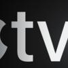 Apple TV+が月額600円と格安になった5つの理由