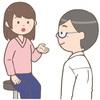もしあの時、精神科の医師の先生に話を聞いてもらえなかったら、私は、夫と別れられずにいました。