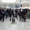 行き交う旅人 ゴールドコースト空港5 時間の掛かる荷物チェック