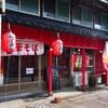 「鶴来ブラック拉麺」ラーメン食堂996 bikers