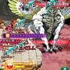 【コラボ】エルダードラゴン討伐☆