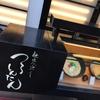 1月25日(水)ひるごはん + よるごはん + ねこ