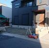 名古屋市西区の家着工