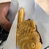 東京、浅草で食べられる、1丁焼きで仕上げた「天然たい焼き」が美味すぎる!~鳴門鯛焼本舗 浅草橋店へ行ってきた!!~