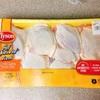 鶏肉をまとめ買いしたときの保存方法
