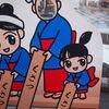 2月某日ひとり温泉旅 群馬県・草津温泉へ('17)