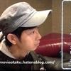 NHKドキュメント72時間「密着!レンタルなんもしない人」