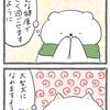 4コマ漫画「初詣」