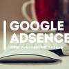 「Google adsence」の審査に合格したのでまとめ【2017年3月】