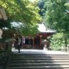 <神社めぐり>伊豆山神社①、封印された古代女神信仰イワナガヒメと伊豆山神社のナゾをおえ!