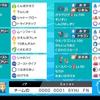 【剣盾‐S3最終143位】UTミミノラゴン