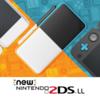 「Newニンテンドー2DS LL」が7月に発売!3DSを含めてどれが一番おすすめ?