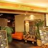 【オススメ5店】奈良市(奈良)にあるカフェが人気のお店