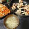 手羽元焼き、白菜スープ、白菜人参
