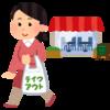 2020年5月9日(土)の出来事 #オンライン授業 #居場所 #町家 #八幡堀