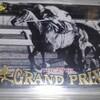 98春 GRAND PRIXのパラレル版