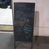 ドラえもん芸人さん達のトークライブ「ドラいぶ 第23巻」に行ってきました。