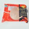 【食レポ】ファミマのチョコマカロン(オレンジピール入り)を食べてみました!!