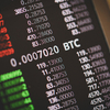 米国がデジタル通貨研究へ。株式投資の未来はどうなる?