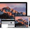 Apple、現行Mac各機種の値下げを実施、MacBook Air 11-inchモデルは販売終了