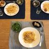 しらすとトマトのパスタ、ほうれん草と肉団子のスープ、カニクリームコロッケ少し、(おとな)春菊のサラダとタラコの煮物