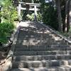 小泉今日子も愛した熱海伊豆山神社へ