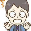 6/13「水曜日のDT」レア整形、ホントドッキリ、泥酔大喜利など!どの説も面白かった!!