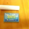 邪魔にならない!おすすめバッテリー cheero Power Plus 3 stickを買ってみた