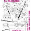 「Final Fantasy for XI.?.MMXI」 福岡明治安田生命ホール
