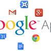 Google Apps for workに申し込んだ