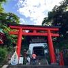ライオンゲートと江島神社②