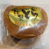 北海道の分厚い餡子どら焼き『絶賛どら』(辰巳フーズ) 私的レビュー