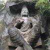 グレゴリ青山さんと共有した 鷹取山の磨崖仏の話 (横須賀市)