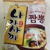 今日の即席麺この一杯。나가사키 짬뽕(長崎ちゃんぽん)